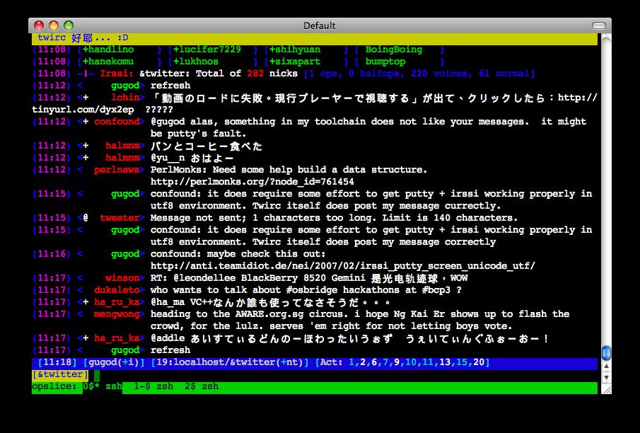 twirc screenshot
